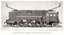 Locomotiva Elettrica Trifase E.471 - Kalman Kando